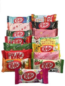 Flavored Kit Kat Candy